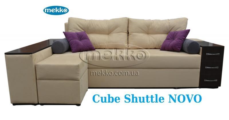 Ортопедичний кутовий диван Cube Shuttle NOVO (Куб Шатл Ново) ф-ка Мекко (2,65*1,65м)  Херсон-10