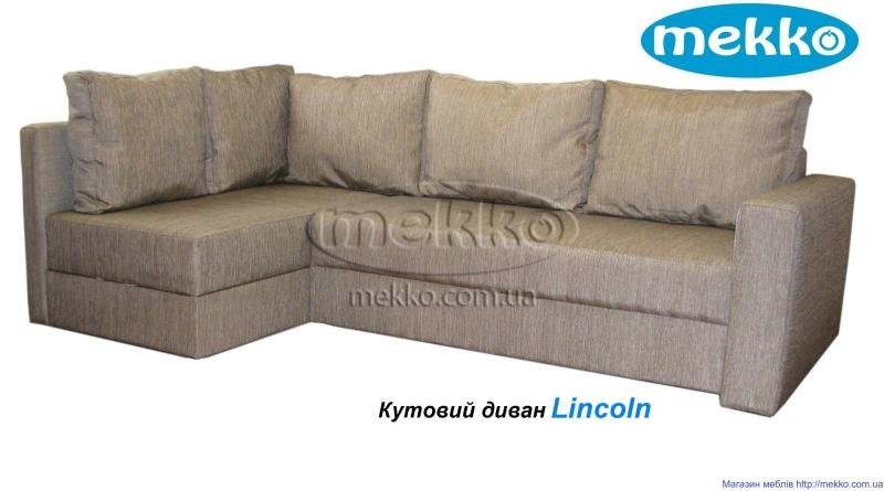 Кутовий ортопедичний диван mekko Lincoln (Лінкольн) (2400х1500)   Херсон